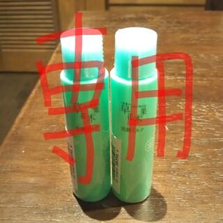 ソウカモッカ(草花木果)の【新品・未使用】 草花木果 洗顔ミルク(洗顔料)