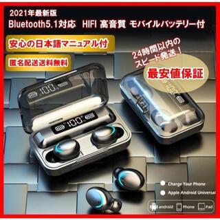 最新ワイヤレスイヤホン イヤフォンモバイルバッテリー Bluetooth 5.1