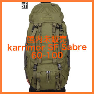 karrimor - 国内未発売 karrimor SF Sabre 60-100