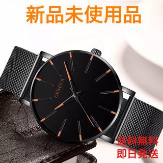 【新品未使用】men's腕時計 アナログ(腕時計(アナログ))