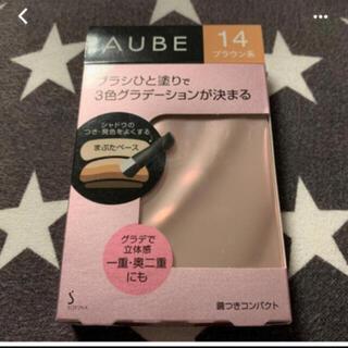 AUBE couture - オーブ ひと塗りアイシャドウ♡ブラウン14