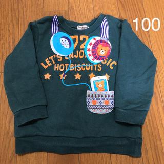ホットビスケッツ(HOT BISCUITS)のトレーナー ホットビスケット サイズ100(Tシャツ/カットソー)