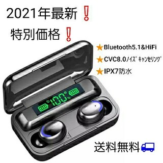 イヤホン 最新Bluetooth5.1&HiFi高音質&CVC8.0ノイキャン❗