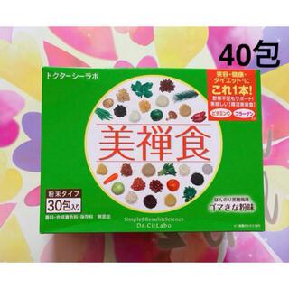 ドクターシーラボ(Dr.Ci Labo)の新品 40包 美禅食 ゴマきな粉味 ドクターシーラボ シーラボ ダイエット 食品(その他)