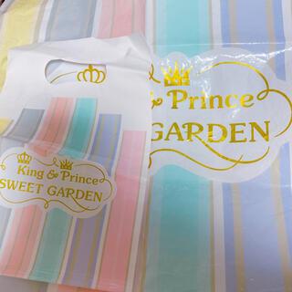 King & Prince ショッパー