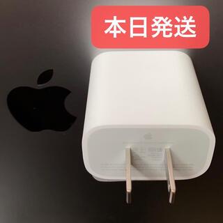アイフォーン(iPhone)のAppleアップル純正18W USB C電源アダプタ(バッテリー/充電器)
