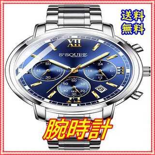 腕時計 メンズ クオーツ(腕時計(アナログ))