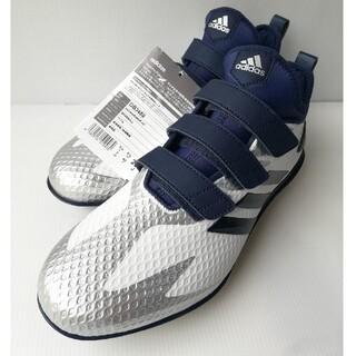 アディダス(adidas)の25 野球シューズ スパイク アディダス(シューズ)