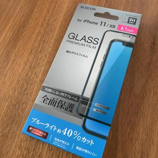 エレコム(ELECOM)のエレコム iPhone 11・XR 全面保護 強化ガラスフィルム BLカット(保護フィルム)