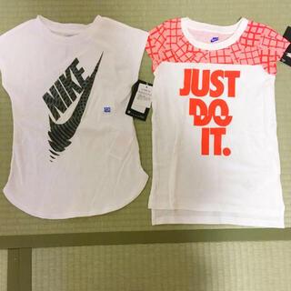 NIKE - NIKE Tシャツ セット