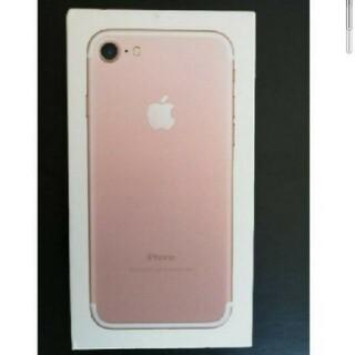 アイフォーン(iPhone)のApple iPhone7 128GB ソフトバンク MNCN2J/A即買(スマートフォン本体)