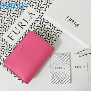 Furla - 【新品】 FURLA BABYLON 二つ折り財布 ピンク