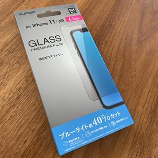 エレコム(ELECOM)のエレコム iPhone  11・ XR 強化ガラスフィルム ブルーライトカット(保護フィルム)