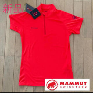 マムート(Mammut)の9240円のお品★新品タグ付★MAMMUT マムート ジップアップTシャツ(登山用品)