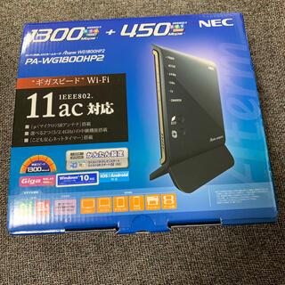 Wi-Fi (無線LAN)ホームルータ PA-WG1800HP2