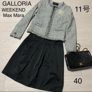 Max Mara - ジャケット&スカート GALLORIA WEEKEND maxmara