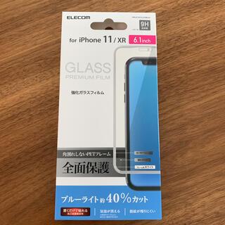 エレコム(ELECOM)のエレコム iPhone 11・XR 全面保護ガラスフィルムBLカット 白フレーム(保護フィルム)
