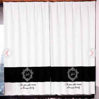 レディー(Rady)のRady カーテン ホテルシリーズ135サイズ(カーテン)