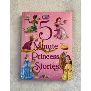 ディズニー(Disney)の5-MINUTE PRINCESS STORIES 絵本(洋書)