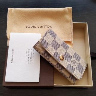 LOUIS VUITTON - ルイヴィトン ダミエアズール 4連キーケース