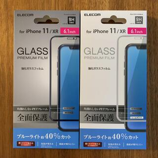エレコム(ELECOM)のエレコム iPhone 11・XR 全面保護ガラスフィルム 黒&白フレーム 2枚(保護フィルム)