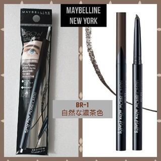 MAYBELLINE - メイベリン ファッションブロウパウダーインペンシル BR-1