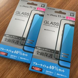 エレコム(ELECOM)のエレコム iPhone 11・XR 全面保護 強化ガラスフィルム 2枚セット(保護フィルム)