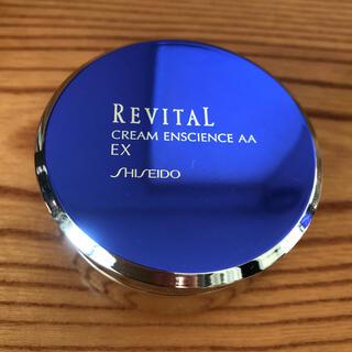 シセイドウ(SHISEIDO (資生堂))のリバイタル クリーム エンサイエンスAA EX 40g(フェイスクリーム)