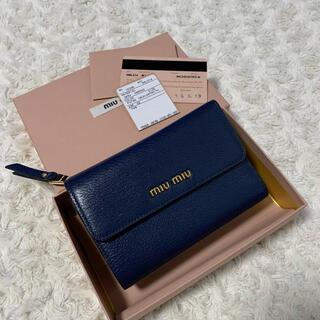 miumiu - 《美品》 MIUMIU 折り財布 ネイビー
