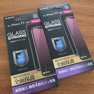 エレコム(ELECOM)のエレコム iPhone 11・XR 全面保護ガラスフィルム 強度4倍 2枚セット(保護フィルム)