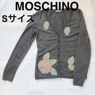 モスキーノ(MOSCHINO)のmoschino カーディガン(カーディガン)