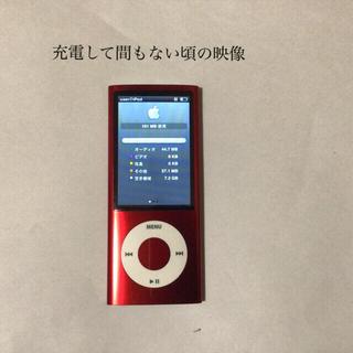 アップル(Apple)のiPod nano 5世代 8GB レッド 稼働品(ポータブルプレーヤー)