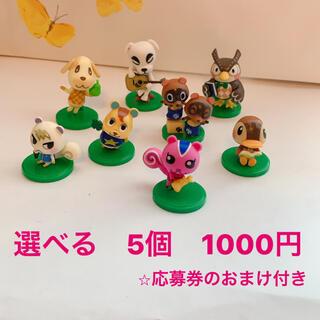 フルタ製菓 - どうぶつの森 チョコエッグ フィギュア 5個セット
