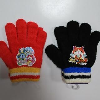 バンダイ(BANDAI)の妖怪ウォッチ 手袋(手袋)