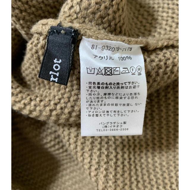 merlot(メルロー)のメルロー merlot バルーンスリーブ ハイネック ニット セーター レディースのトップス(ニット/セーター)の商品写真