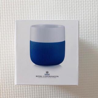 ロイヤルコペンハーゲン(ROYAL COPENHAGEN)のフルーテッド コントラスト  ロイヤルコペンハーゲン マグカップ(グラス/カップ)
