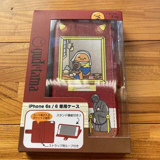 グデタマ(ぐでたま)のiPhone 6 / 6s ぐでたま ケース 新品未使用 (iPhoneケース)