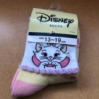 ディズニー(Disney)のディズニー マリー 靴下 新品未使用 13〜19cm(靴下/タイツ)