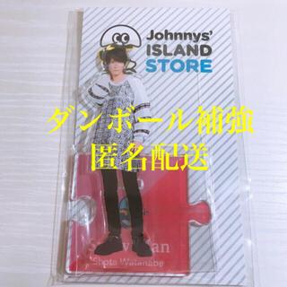 ジャニーズ(Johnny's)のSnowMan 渡辺翔太 アクリルスタンド  第1弾 アクスタ アイランドストア(アイドルグッズ)