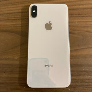Apple - iPhone XS Max 本体