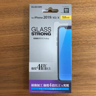 エレコム(ELECOM)のエレコム iPhone 11 Pro・XS・X 液晶保護ガラスフイルムBLカット(保護フィルム)