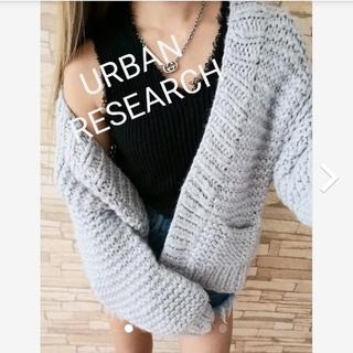 URBAN RESEARCH - アーバンリサーチ ニットカーディガン ニットボレロ