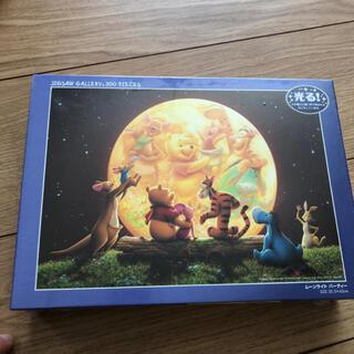 クマノプーサン(くまのプーさん)のプーさん パズル 300ピース(知育玩具)