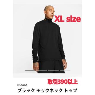 ナイキ(NIKE)のNOCTA NIKE DRAKE MOCK NECK XLサイズ(Tシャツ/カットソー(七分/長袖))