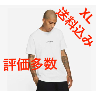 NIKE - XL★ NIKE Nocta ホワイト ナイキ ノクタ ドレーク Tシャツ