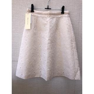 Debut de Fiore - 新品タグ付き♡スカート