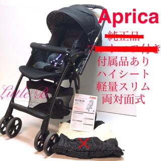 アップリカ(Aprica)のアップリカ*純正品フットマフ付*付属品あり超軽量ハイシート両対面式A型ベビーカー(ベビーカー/バギー)