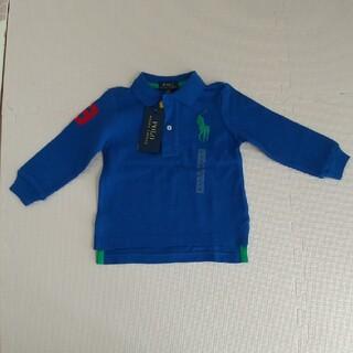 ポロラルフローレン(POLO RALPH LAUREN)のラルフローレン 85cm 長袖ポロシャツ 新品(Tシャツ/カットソー)
