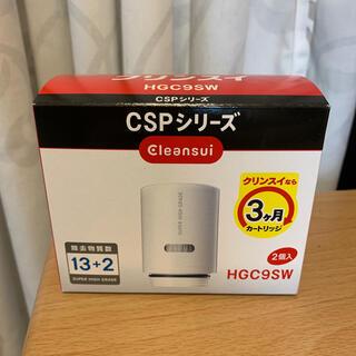 ミツビシ(三菱)のクリンスイ CSPシリーズ 浄水機カートリッジ HGC9SW 2個入(浄水機)