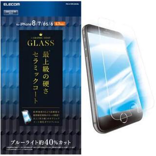 エレコム(ELECOM)のエレコム iPhone SE2 8 / 7 / 6s / 6ガラスフィルム (保護フィルム)